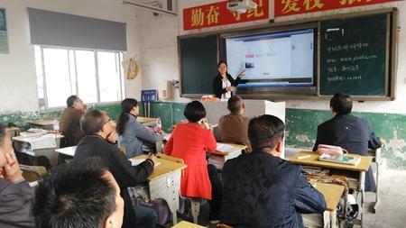 老教师网上学习培训.jpg