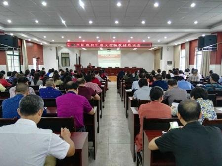 我市初中语文统编教材培训在玉阳三中举行.jpg